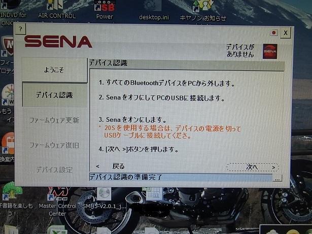 20150611SENA 004.JPG