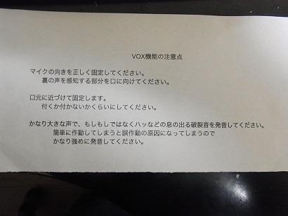 20150620SENA 002-2.jpg