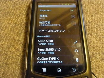 無線-3.jpg