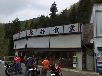 NIKKOU004.jpg