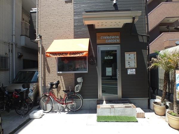 シナモンガーデン20150719 001.-3jpg.jpg