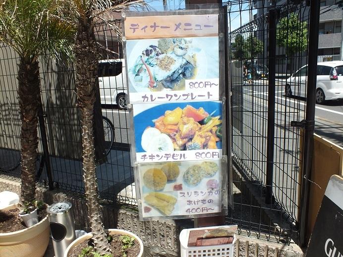 シナモンガーデン20150719 004-2.jpg